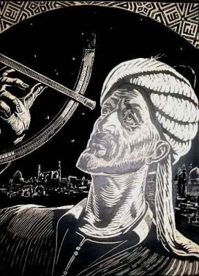 Ulugh_Beg.astronome