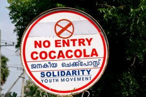 coca-cola-no-entry